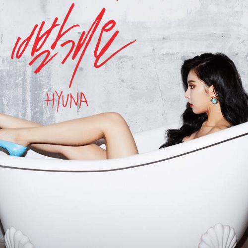 HyunA - Red (빨개요)
