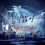 Teen Top (틴탑) – Missing (쉽지않아)