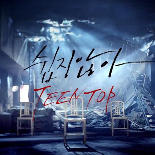 Teen Top (틴탑) - Missing (쉽지않아)