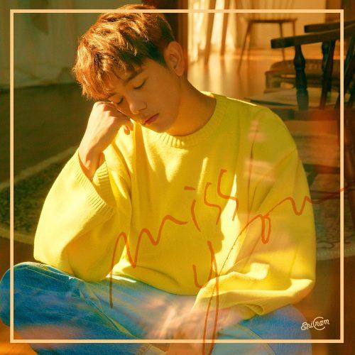 Eric Nam (에릭남) - Miss You